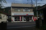 霧島市賃貸貸事務所